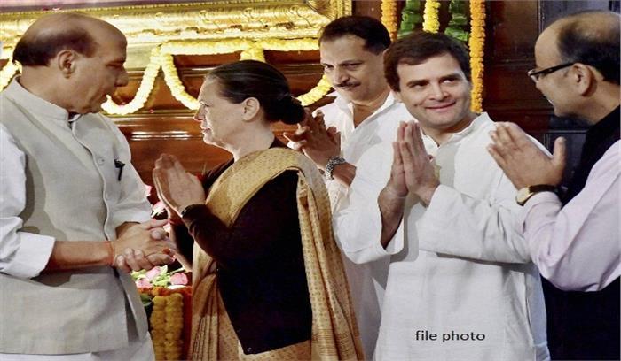 भाजपा के पास राष्ट्रपति पद के लिए कोई उम्मीदवार नहीं, हमसे बेहतर उम्मीदवार के लिए पूछा- कांग्रेस