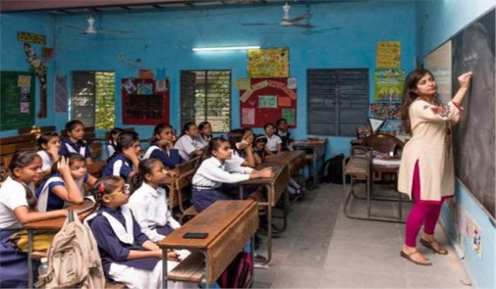 टीईटी और डीएलएड कोर्स कर चुके शिक्षामित्र बनेंगे प्राथमिक शिक्षक, शासनादेश हुए जारी