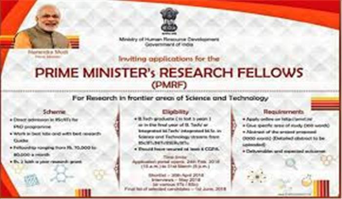 प्रधानमंत्री रिसर्च फेलोशिप प्रोग्राम में आवेदन करने वालों में सबसे ज्यादा एनआईटी के छात्र