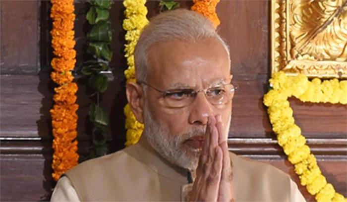प्रधानमंत्री आज जाएंगे छत्तीसगढ़, ग्राम स्वराज अभियान की होगी शुरुआत, सुरक्षा के कड़े इंतजाम