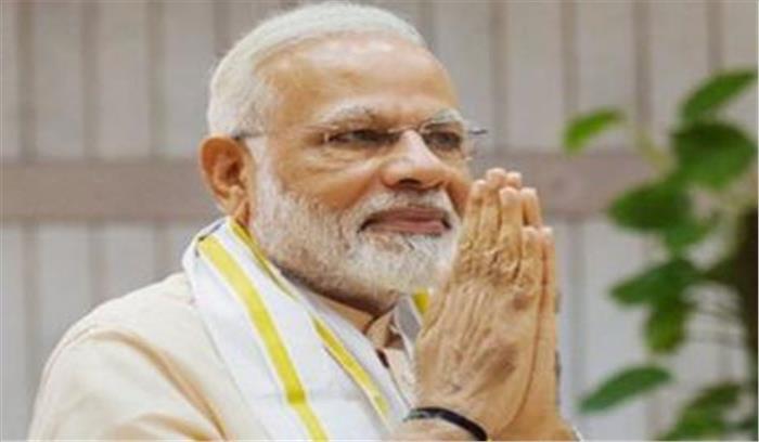 अपने जन्मदिवस के मौके पर यह खास काम करेंगे प्रधानमंत्री मोदी
