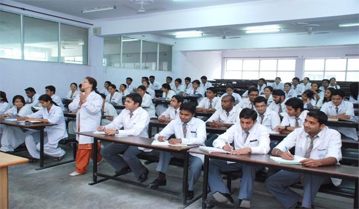 अब प्राईवेट काॅलेजों की मनमानी नहीं चलेगी, चिकित्सा विश्वविद्यालय करेगा फीस की वसूली