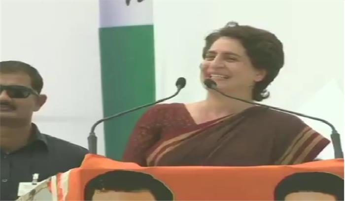 राहुल गांधी के बाद अब बहन प्रियंका ने भी भाषण में कर दी गड़बड़ , लोग बोले आखिर बहन किसकी है
