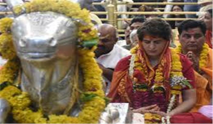 प्रियंका गांधी वाड्रा बोलीं