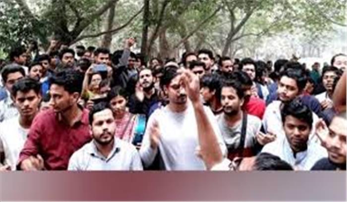 JNU में छात्रों का प्रदर्शन जारी , हंगामे की आशंका के मद्देनजर कैंपस में CRPF के जवान किए गए तैनात