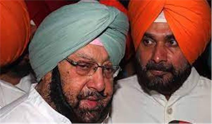 पंजाब - CM अमरिंदर ने अपने सांसदों विधायकों को लंच पर बुलाया , सिद्धू को अब तक नहीं भेजा न्योता