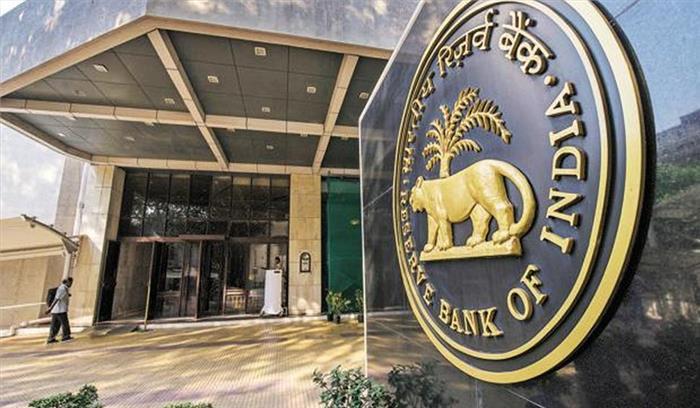 पीएनबी महाघोटाले के बाद आरबीआई का बड़ा फैसला, सभी बैंकों के लेटर आॅफ क्रेडिट और अंडरटेकिंग जारी करने पर लगाया प्रतिबंध