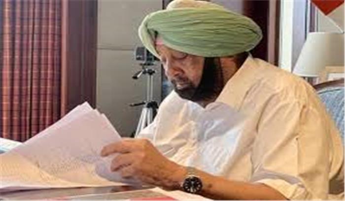 पंजाब - अमरिंदर सिंह ने CM पद से दिया इस्तीफा , कहा- मुझ पर संदेह किया गया
