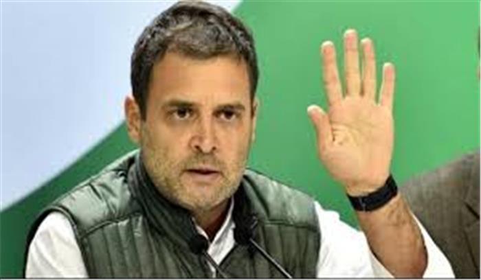 वाड्रा-चिदंबरम से जितनी मर्जी पूछताछ करें, हमें आपत्ति नहीं, लेकिन पीएम को राफेल सौदे पर बोलना पड़ेगा - राहुल गांधी