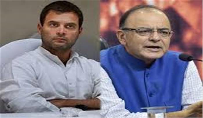 राहुल के बयान पर जेटली का पलटवार, कहा- इमरजेंसी लगाने वाले तानाशाह के पोते ने दिखा दिया डीएनए