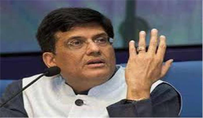 राहुल के राफेल वार पर पीयूष गोयल का पलटवार, कहा- झूठ की राजनीति बंद करें कांग्रेस अध्यक्ष