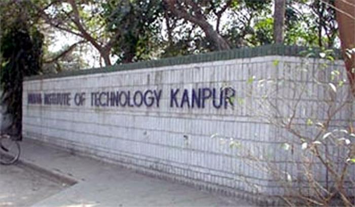 रैंगिंग के नाम पर यौन शोषण करने वाले आईआईटी कानपुर के 22 छात्र निलंबित, हाॅस्टल छोड़ने के आदेश