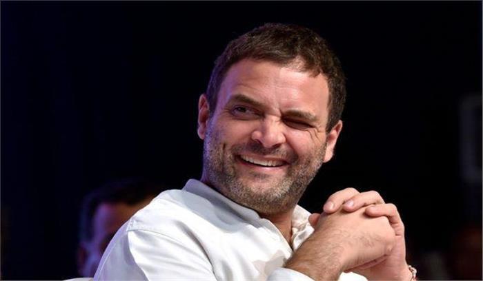 राहुल गांधी बोले- कहाँ हैं