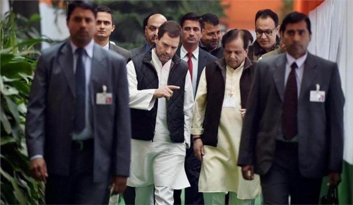 राहुल गांधी ने दो वरिष्ठ कांग्रेसी नेताओं से मुलाकात कर कहा - मेरा विकल्प खोज लो , इस्तीफा वापस नहीं लूंगा