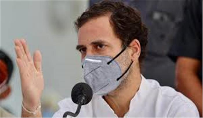 राहुल गांधी बोले - मैं मोदी - भाजपा से नहीं डरता  ये मुझे हाथ नहीं लगा सकते पर गोली से मरवा सकते हैं
