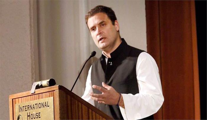 संयुक्त राष्ट्र में भाषण के दौरान राहुल गांधी की फिसली जुबान, लोगों ने सोशल मीडिया पर किया ट्रोल