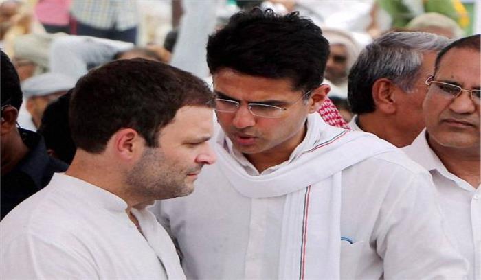 राहुल गांधी के बजाए सचिन पायलट हों मोदी को PM पद पर टक्कर देने के लिए खड़े, जानिए किसने