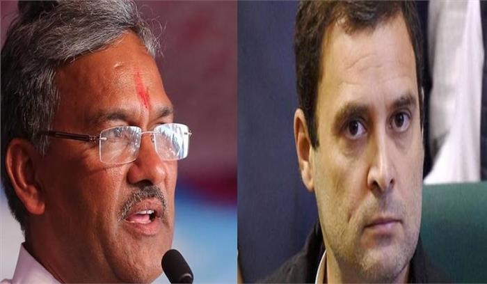 उत्तराखंड के मुख्यमंत्री भी कूदे राहुल विवाद प्रकरण में, कहा- गधे को किसी शैंपू या साबून से नहलाओ, घोड़ा नहीं बन सकता