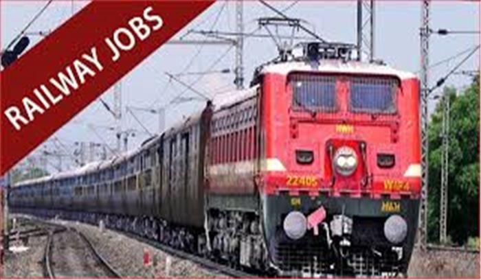 रेलवे ने फिर निकली बंपर नौकरियां , 4931 पदों पर भर्ती के लिए मांगे आवेदन , जानें कैसे करें आवेदन