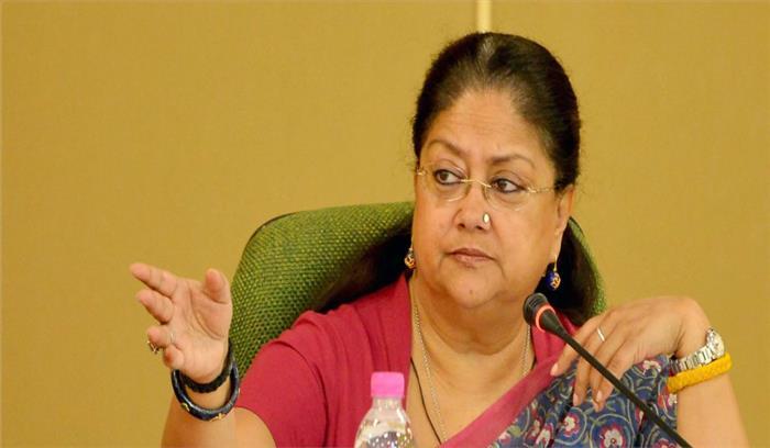 राजस्थान सरकार ने पास किया अजीबोगरीब अध्यादेश, सरकारी कर्मचारी के खिलाफ शिकायत करने से पहले लेनी होगी अनुमति