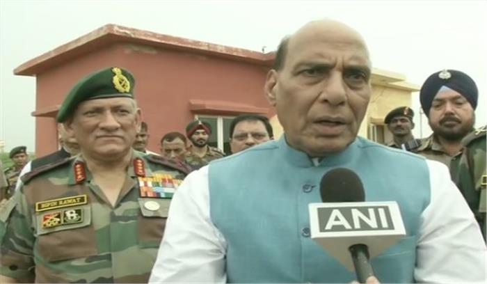 पाकिस्तान से तनाव के बीच पोखरण में बोले रक्षामंत्री  हम परमाणु हमले को लेकर बदल सकते हैं अपनी नीति
