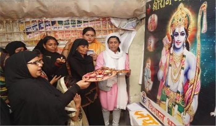 श्रीराम की आरती करने वाली मुस्लिम महिलाओं को देवबंदी उलेमा का फरमान, इस्लाम से किया खारिज