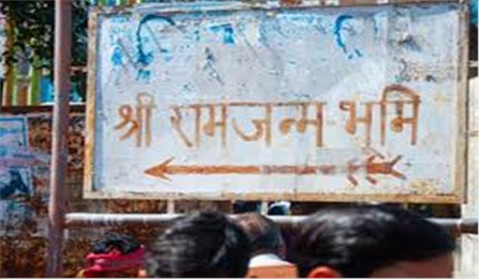 अयोध्या केस live  पक्षकारों से cji बोले- धर्मग्रंथों का हवाला न दें  सबूत दें  यह आस्था नहीं जमीन का मामला