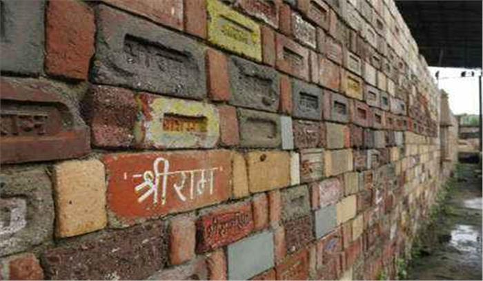 भाजपा सांसद के बयान से खलबली, कहा - राम मंदिर बनना ही नहीं तो राजनीति में रहने का क्या औचित्य