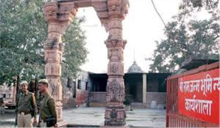 अयोध्या विवाद पर शिया वक्फ बोर्ड का बड़ा बयान, कहा-जमीन हमारी है और हम राम मंदिर को दान देना चाहते हैं