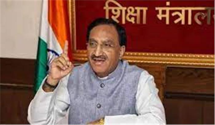 शिक्षामंत्री रमेश पोखरियाल AIIMS में भर्ती , कोरोना से सही होने के बाद फिर बिगड़ी तबीयत