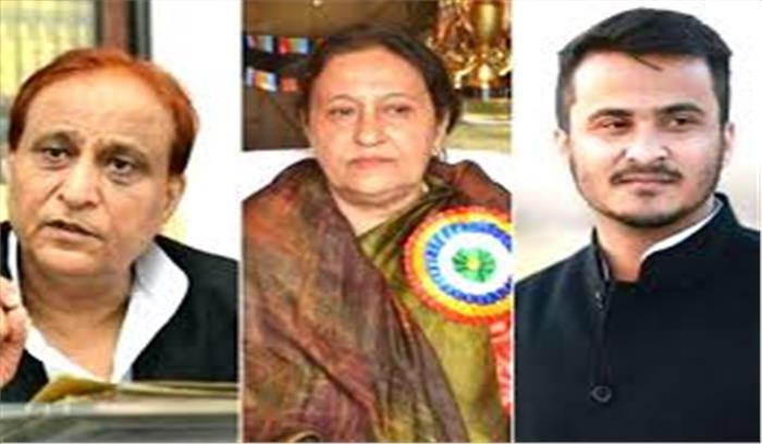 Breaking News- आजम खान को पत्नी और बेटे के साथ 2 मार्च तक न्यायिक हिरासत में भेजा , जमानत अर्जी भी की खारिज