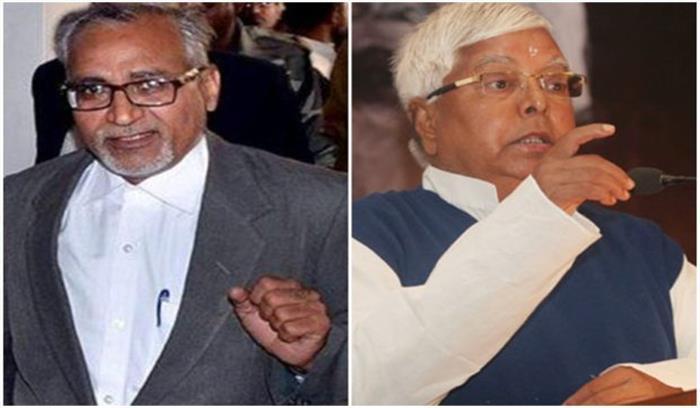 लालू यादव को सजा से बचाने के लिए इन DM, SDM ने भी जज शिवपाल सिंह से फोन पर की थी सिफारिश