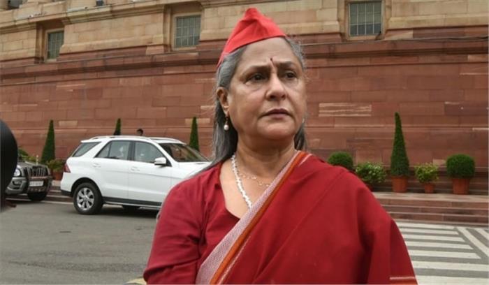 संसद LIVE - जया बच्चन का रवि किशन पर पलटवार , कहा - जिस खाली में खाते हो उसी में छेद करते हो