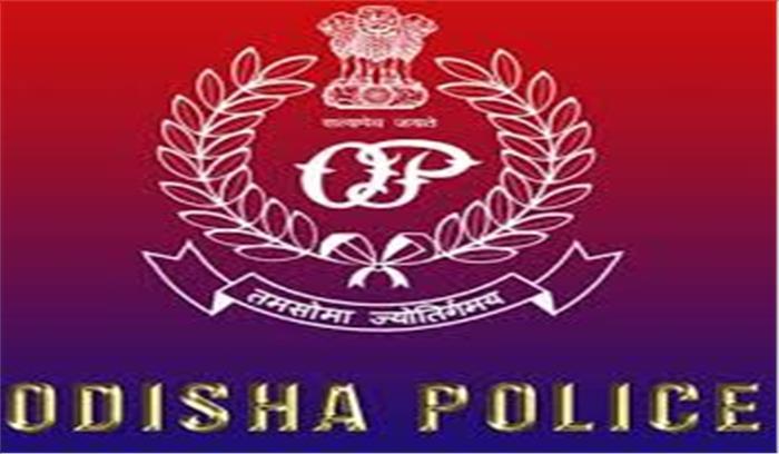 ओडिशा पुलिस में 8वीं पास नौजवानों के लिए हैं भर्ती के मौके, ऐसे करें आवेदन