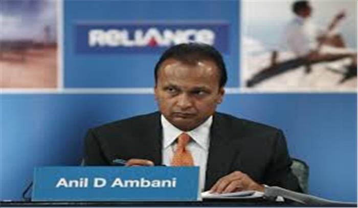 अनिल अंबानी को 104 करोड़ रुपये लौटाए केंद्र सरकार - सुप्रीम कोर्ट