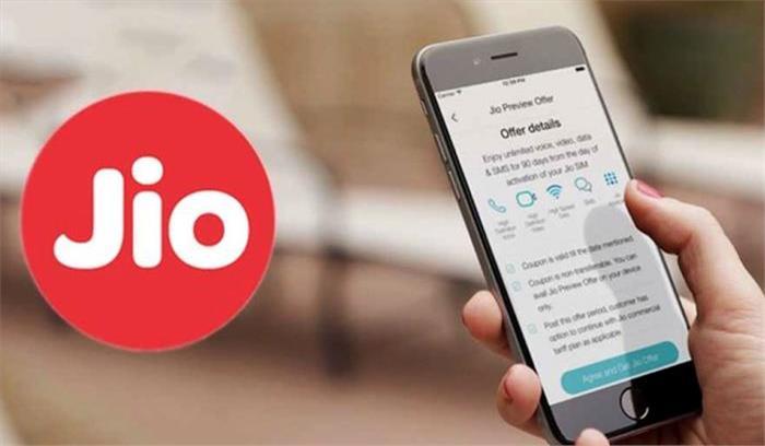 नए साल पर जियो ने ग्राहकों को दिया खास तोहफा, टेलीकाॅम कंपनियों में मच सकती है खलबली