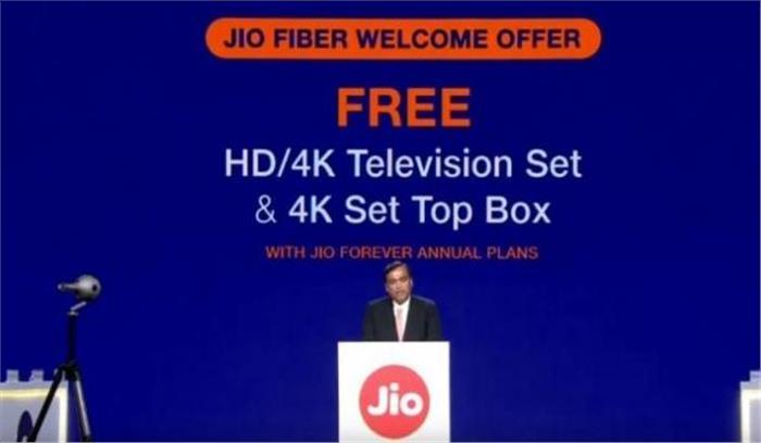 Reliance Jio का बंपर ऐलान - 700 रुपये में Jio Gigafiber, फ्री LED टीवी , 5 सितंबर से कॉमर्शियल सेवा उपलब्ध