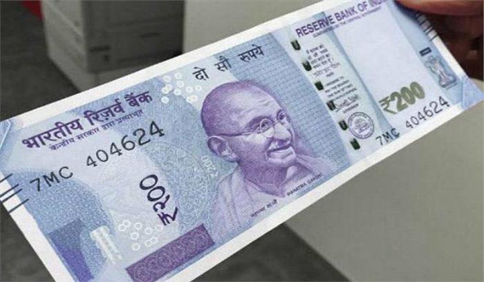 आरबीआई ने किया खुलासा, इस महीने में जारी करेंगे 200 रुपए का नया नोट