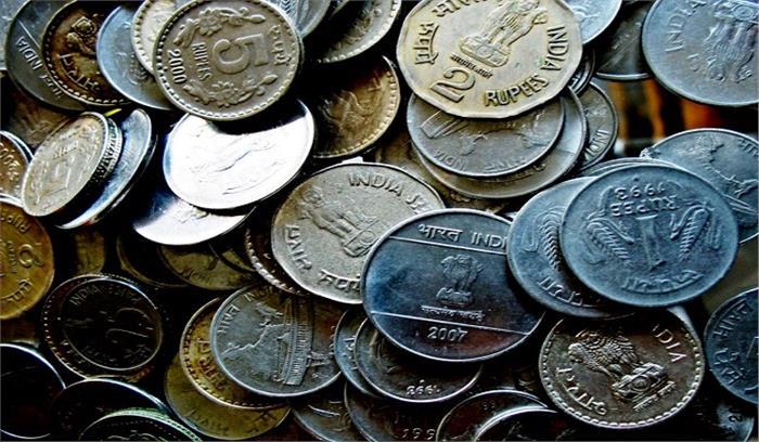नोटबंदी के बाद सरकार ने लिया एक और बड़ा फैसला, अब सिक्कों का प्रोडक्शन हुआ बंद