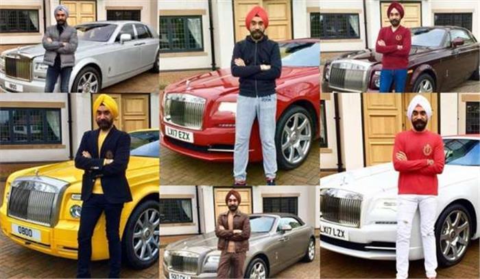 बिट्रिश बिजनेसमैन की नस्ली टिप्पणी के आहत रूबेन सिंह ने खरीदी पगड़ी के रंगों वाली 7 Rolls Royce कार