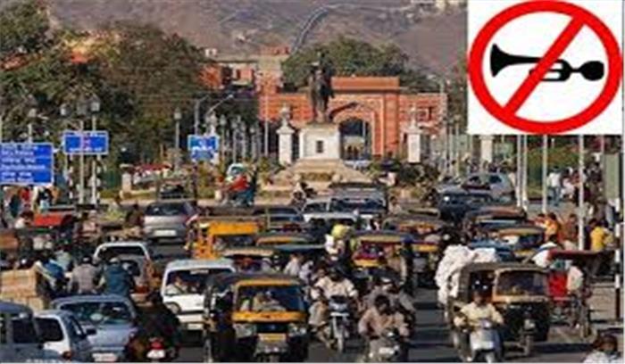 अब सड़कों पर नहीं सुनाई देगा गाड़ियों का तेज हाॅर्न, सरकार कम करेगी इसकी सीमा