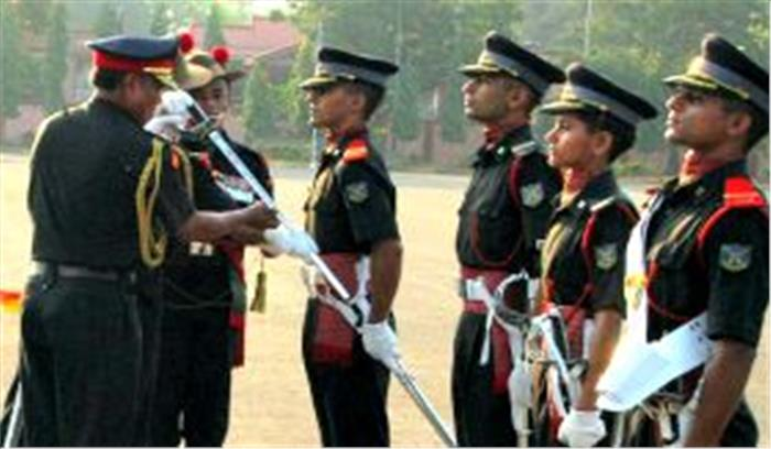 12वीं पास नौजवानों के लिए सेना में अधिकारी बनने का मौका, जल्दी करें आवेदन
