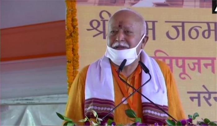 सरकार का रिमोट नागपुर में होने के आरोप पर बोले आरएसएस प्रमुख, कहा- नेता निर्णय लेने में खुद सक्षम