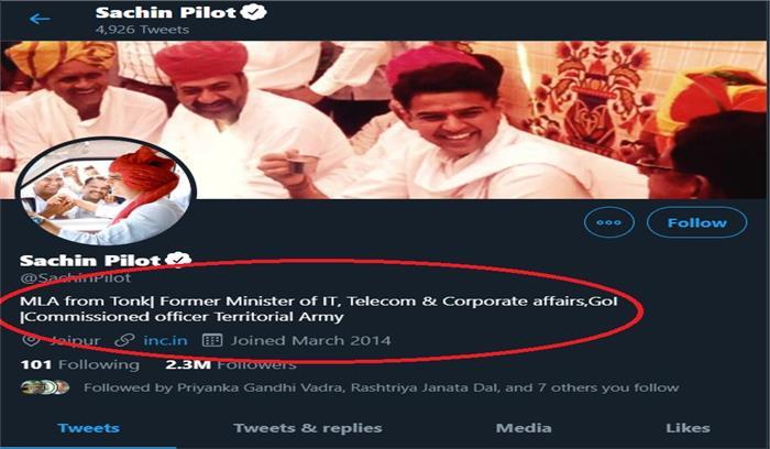सचिन पायलट ने अपने ट्वीटर प्रोफाइल से कांग्रेस हटाया- लिखा- सत्य को परेशान किया जा सकता है हराया नहीं