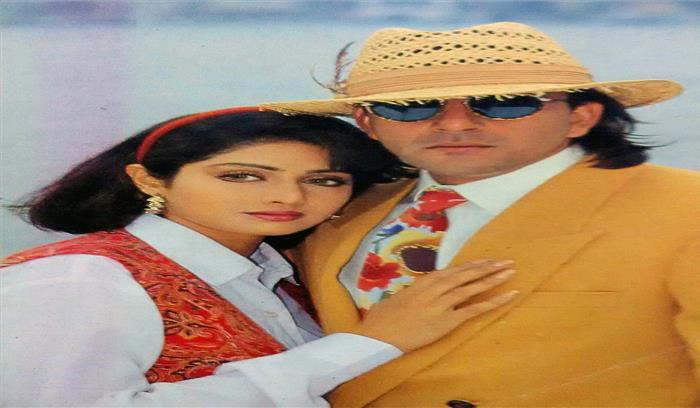 25 साल बाद फिर पर्दे पर दिखाई देगी श्रीदेवी—संजय दत्त की जोड़ी