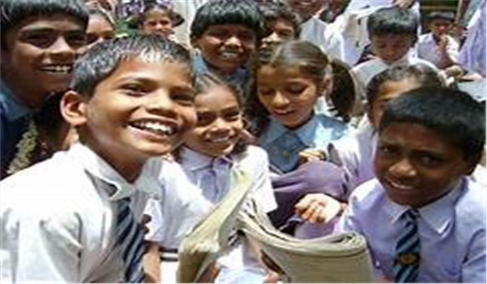 सरकारी स्कूल में कराएं बच्चों का दाखिला, मिलेगा सोने का सिक्का