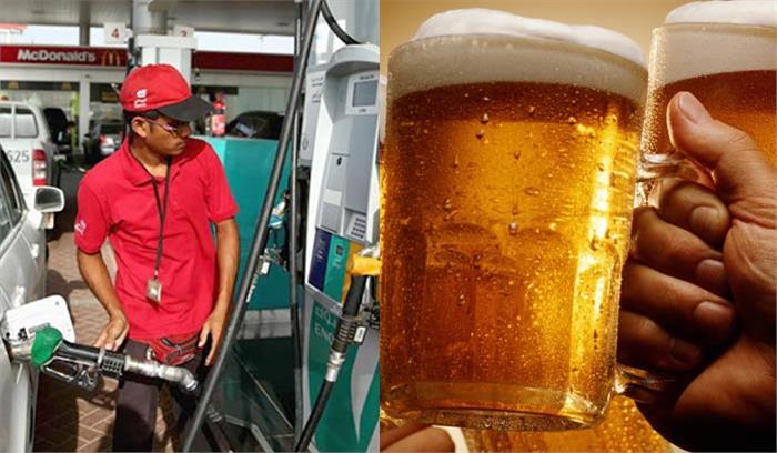 अब पेट्रोल के बदले ईंधन के रूप में इस्तेमाल होगी 'बीयर', वैज्ञानिक कर रहे शोध