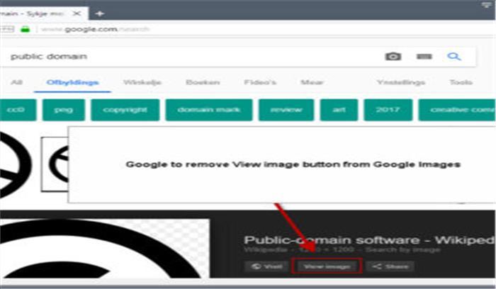 सर्च इंजन गूगल ने अपने प्लेटफाॅर्म में किया बदलाव, व्यू इमेज बटन हटाया