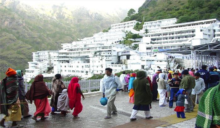 माता वैष्णो देवी की यात्रा पर जाने वाले सावधान , कटरा में हाई अलर्ट घोषित, जानें वजह