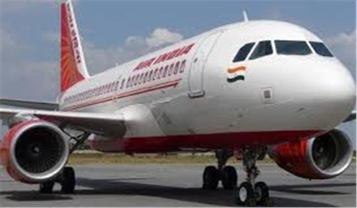 एयर इंडिया के सीनियर कैप्टन ने डिनर पर महिला पायलट से की